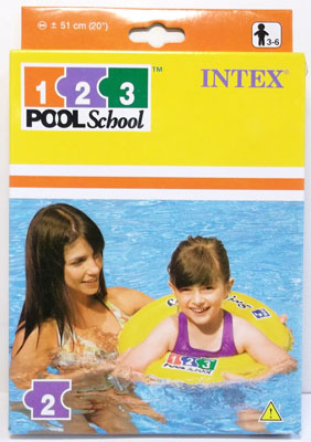 Круг для плавания Pool School step-2. 51см, для детей 3-6 лет