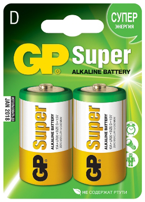 Батарейки GP Super Alkaline Battery 13А, 2 штуки (в блистере), арт. 10287