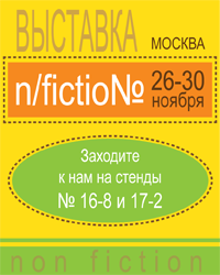 non_fiction_banner (1).png